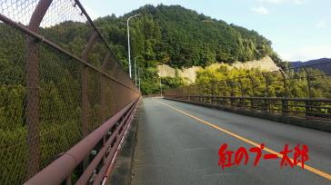 浮羽大橋3