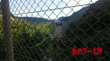 浮羽大橋4