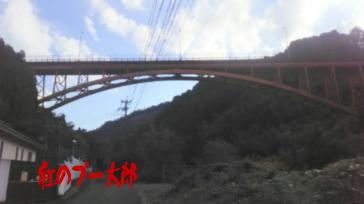 浮羽大橋7