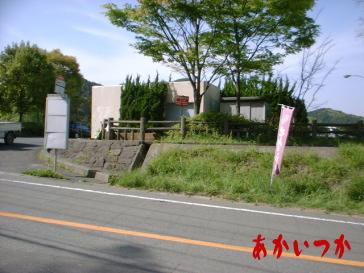 山神ダム3