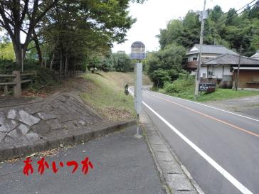 山神ダム9