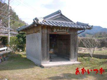 米一丸地蔵尊5