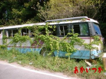 幽霊バス2