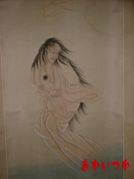 幽霊画 産女
