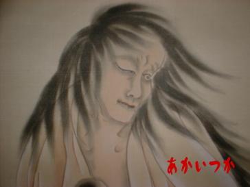 幽霊の掛け軸産女3