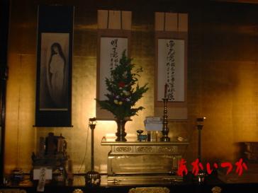 幽霊の掛け軸 正福寺2