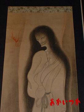 幽霊の掛け軸 正福寺4