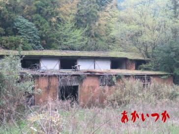 一家惨殺の家8
