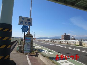 福島藩処刑場跡2