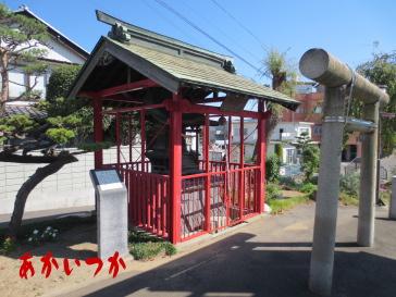 福島藩処刑場跡3