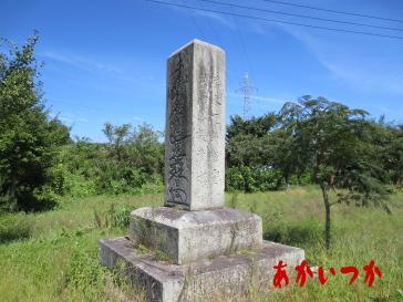 供中河原処刑場跡4