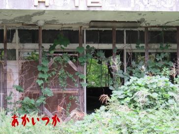廃ホテルK5