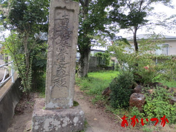 首切り塚(革籠処刑場跡)3