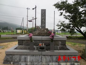 佐原処刑場跡3
