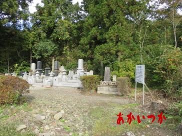 天狗党の墓4
