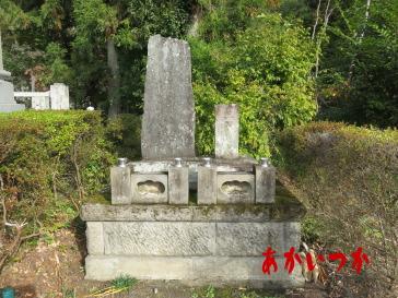 天狗党の墓5