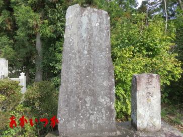 天狗党の墓6