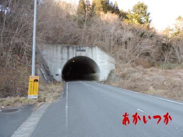 遠野トンネル3