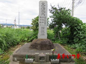 産ヶ沢処刑場跡5