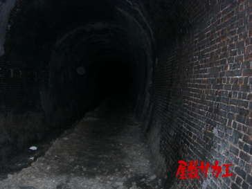 13・14トンネル屋敷サカエ2