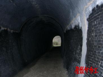 13・14トンネル屋敷サカエ4