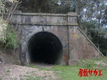 13・14トンネル屋敷サカエ5