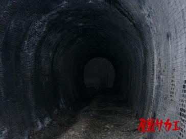 13・14トンネル屋敷サカエ9