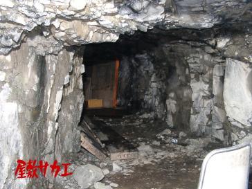 朝鮮トンネル(二股トンネル)屋敷サカエ9
