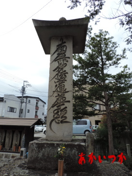 桐生万人講処刑場跡3