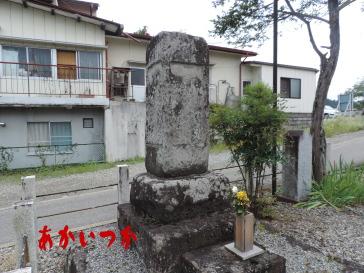 桐生万人講処刑場跡5