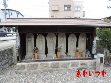 桐生万人講処刑場跡9