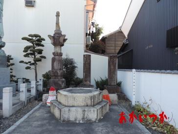大臼塚跡の石碑3