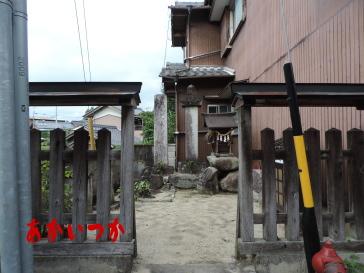 岩村藩仕置場1