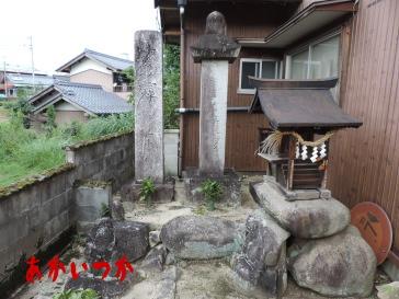 岩村藩仕置場3