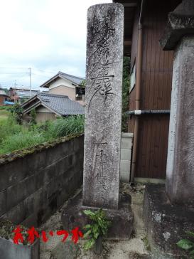 岩村藩仕置場4