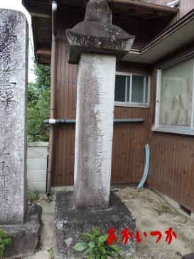 岩村藩仕置場5