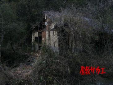 Kの廃屋屋敷サカエ2