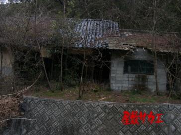 Kの廃屋屋敷サカエ4