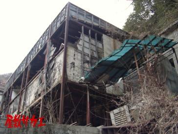 古虎渓ハウス屋敷サカエ2