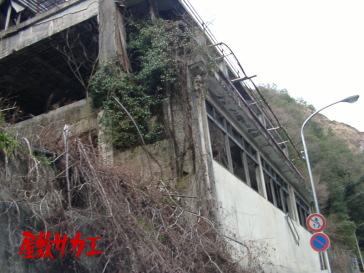 古虎渓ハウス屋敷サカエ4