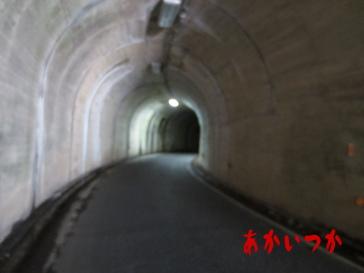 大庭隧道3