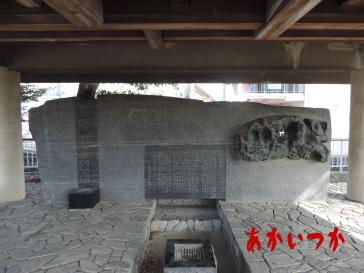 五万石義人堂(高崎藩処刑場跡)3
