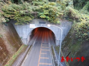 旧天神山トンネル1
