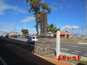 天川大島処刑場跡(前橋藩処刑場)