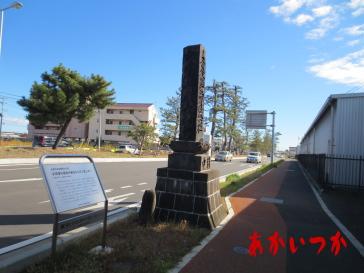 天川大島処刑場跡(前橋藩処刑場)歩道
