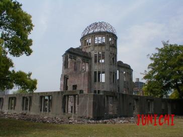 産業奨励館(原爆ドーム)JUNICHI2