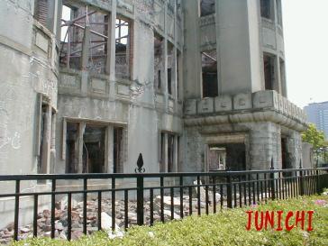 産業奨励館(原爆ドーム)JUNICHI6