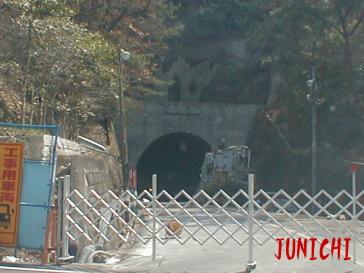 グリーンラインJUNICHI1