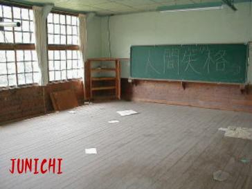 廃校Kレポート3JUNICHI30