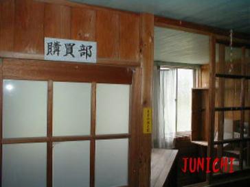 廃校Kレポート4JUNICHI34